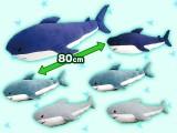 サメSUPER BIGぬいぐるみ(ノーマル2nd)