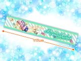 【セール台】『キュー子ちゃん』海であそぼう!フルカラーマフラータオル