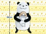 パンダと犬 BIGぬいぐるみ