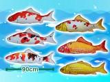 リアル鮮魚ぬいぐるみ 90cm