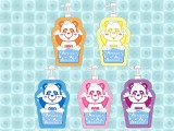 AAA え~パンダ スーパーマーケット シャンプーボトル