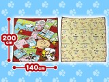 スヌーピーマイヤー毛布2019(200×140)