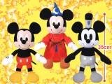 ミッキーマウス 90th Anniversary スペシャルコレクションぬいぐるみVol.1