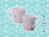ミッフィーファンライフ マグカップ(ピンク)