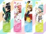 """【セール台】KING OF PRISM -Shiny Seven Stars- マフラータオル """"タイガ&レオ&ヒロ&ジョージ"""""""