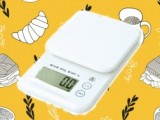 デジタルキッチンスケール2kg