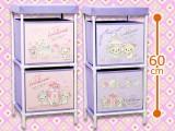 リラックマ 鏡の中のコリラックマ 2段収納ボックス