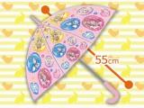 ヒーリングっど♡プリキュア 子ども傘(約55cm)