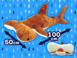Sea Creatures BIGぬいぐるみ(ハンマーヘッドシャーク)