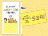 リラックマ SLEEPY RILAKKUMA バスタオル