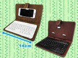 ウッディカバースマートフォンキーボード