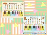 リラックマ タブレット型ピアノ