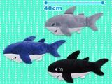ホオジロザメ2JB