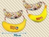 おさるのジョージバナナクッション