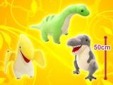 ぞくぞく恐竜時代でかBIG
