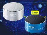 Bluetooth WAVESOUND スピーカー&プレーヤー