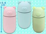 USBポート付きクマ型ミニ加湿器うるくまさん