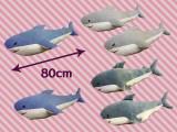 サメSUPER BIGぬいぐるみ(ノーマル3rd)