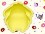 ポムポムプリン シリコンスポンジケーキ型