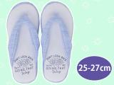 リラウェイ クール鼻緒スリッパL(BLUE)