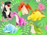 ハラハラ恐竜時代