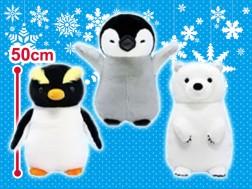 ★ペンギンアイランドのお客人BIG