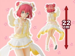 """ラブライブ!サンシャイン!! The School Idol Movie Over the Rainbow スーパープレミアムフィギュア""""黒澤ルビィ"""""""