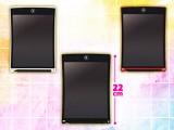 ロック機能付き LCD電子ライティング・タブレット