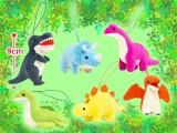 ハラハラ恐竜時代VMC