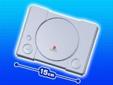 "PlayStation™ ""PlayStation""ランチボックス"