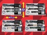 RAIL KING TRAIN DX(4種)