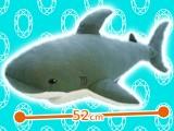 Sea CreaturesぬいぐるみM シャーク