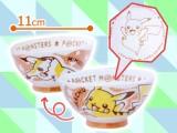 ポケットモンスター ピカチュウ&ミミッキュ染付茶碗