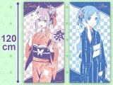 Re:ゼロから始める異世界生活 ヴァイスシュヴァルツPRカード付き プレミアムバスタオル