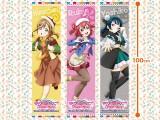 """セガプライズ:ラブライブ!サンシャイン!! The School Idol Movie Over the Rainbow マフラータオル""""1年生"""""""