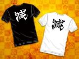 滅バックプリントTシャツ2種