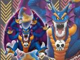 ドラゴンクエスト AM 伝説の魔王フィギュア シドー