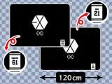 EXO ブランケット②