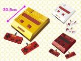 CLASSICALゲームコンピューター PREMIUM 2