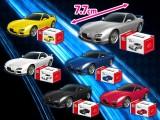 マツダ RX-7プルバックカー