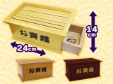 賽銭貯金箱6