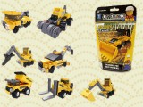 建設車8種ブロックコレクション