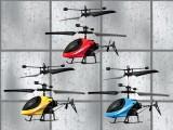 2ch赤外線ヘリコプタースカイウルフ