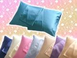 高品質 枕カバー
