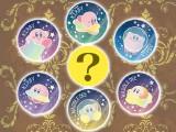 星のカービィ プププなミルキーウェイ キラキラアクリルキーホルダーコレクション 全6種(※ランダム)
