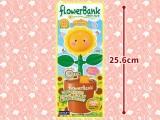 Flower Bank ひまわり イエロー