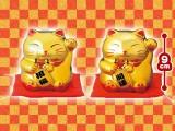 金の招き猫貯金箱2種