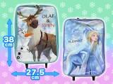 アナと雪の女王2 BIGキャリーケース