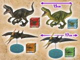 ミニチュアプラネット恐竜インフィニティ2