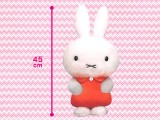 ミッフィー 特大サイズMOREぬいぐるみ vol.2